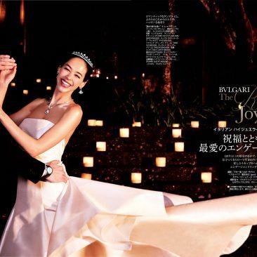 本日発売『25ans Wedding』にEARTH COLORS掲載