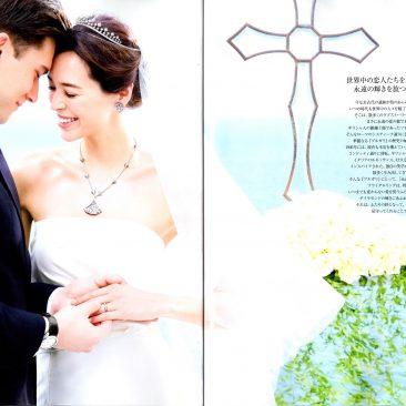 本日発売『25ans Wedding』EARTH COLORSが撮影サポート